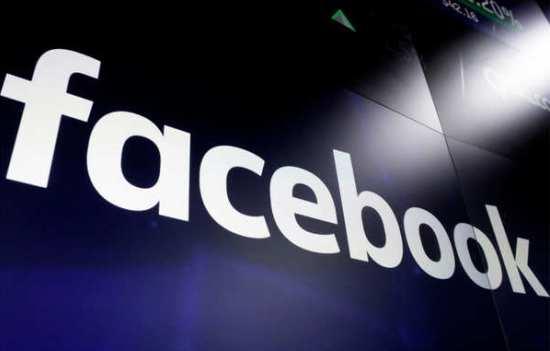 facebook law insider